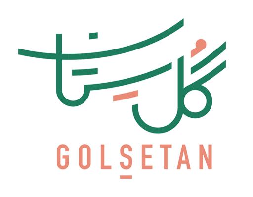 وبلاگ گُلسِتان